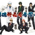 【銀魂】銀魂新元号考案会!?中継ビジュアルを使用した新アイテムが4月中旬より発売!