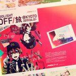 「アイドリッシュセブン」のOFF旅コラボの『特製京都観光パンフレット』の一部を先行公開!【アイナナ】
