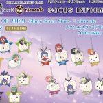 【キンプリ】「KING OF PRISM-Shiny Seven Stars-×nicocafe」で描き下ろしイラストを使用した限定商品販売!メニューも美味しそうだ!4月11日まで開催!