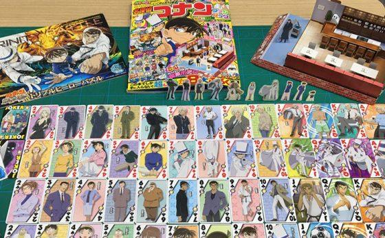 【名探偵コナン】×「てれびくん」コラボ!4月10日に発売されている「てれびくん」の豪華ふろく情報をまとめてみた!