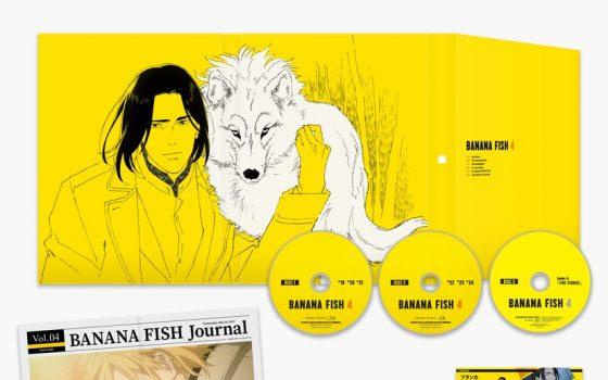 【BANANA FISH】最終巻のBlu-ray&DVD BOX vol.4の姿見画像公開!更に全巻収納ボックスの姿見画像も公開!