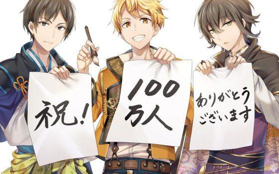 【文アル】登録者数100万人達成!描き下ろしイラスト公開!【文豪とアルケミスト】