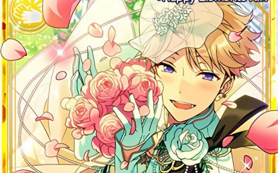【あんスタ】今回の☆5は鳴上嵐ちゃん!『スカウト!薔薇の園庭で』が開始!あれ…なんだか目に汗が…【あんさんぶるスターズ!】