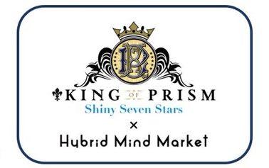 【キンプリ】Hybrid Mindとのコラボショップ開催!4月26日から!【KING OF PRISM】