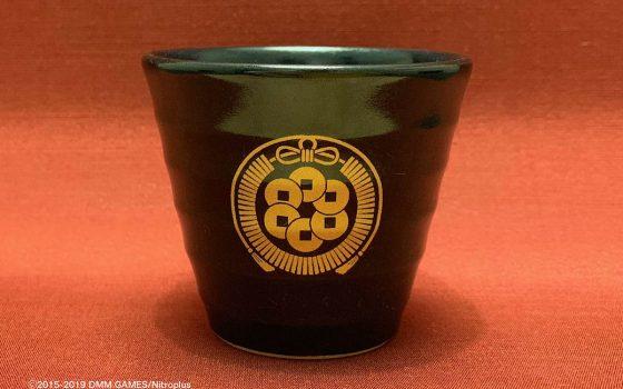 【刀剣乱舞】大般若長光のお猪口のデザイン公開!九州国立博物館コラボグッズセット券を入手せよ!【とうらぶ】