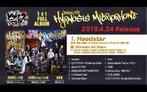 【ヒプマイ】1stフルアルバム収録試聴トレーラー公開!4thライブは大阪城ホール【ヒプノシスマイク】