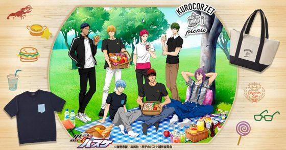 【黒バス】クロコーゼットでピクニックを楽しむ描き下ろしイラスト公開!春夏新作アイテム発売開始【黒子のバスケ】