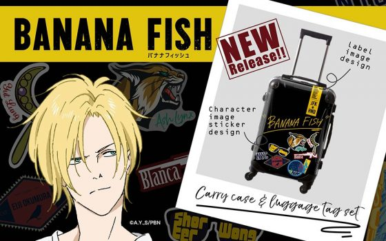 【BANANA FISH】キャリーケース予約受付開始!