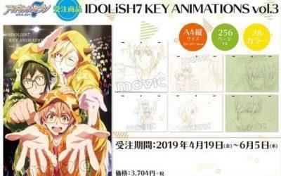 【アイナナ】の原画集「KEY ANIMATIONS vol.3」が登場!受注期間は6月5日まで!【アイドリッシュセブン】