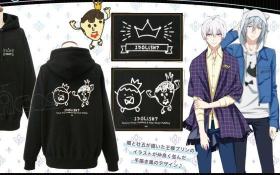 アイナナから王様プリンのイラストパーカーやフルグラフィックTシャツ登場!【アイドリッシュセブン】