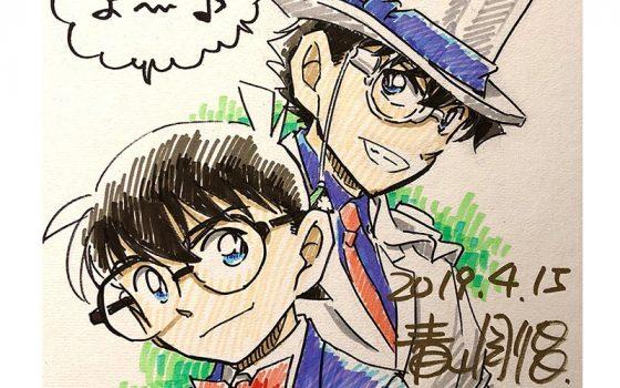 【名探偵コナン】USJで開催中の「名探偵コナン・ワールド」に青山先生が!?サプライズ描き下ろしイラストが公開!アトラクションは6月23日まで開催