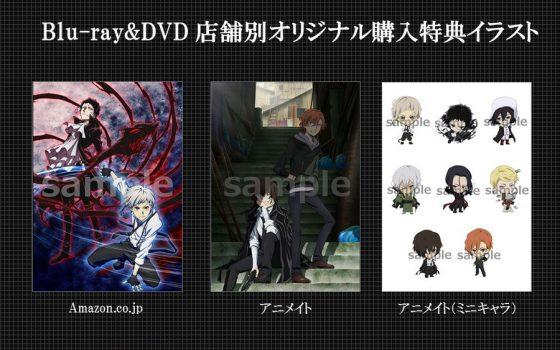 【文スト】第3シーズンのBlu-ray&DVDの特典のイラストが公開!【文豪ストレイドッグス】