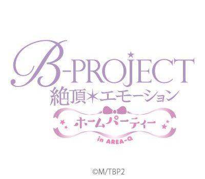 Bプロスペシャルカフェ開催決定!原宿AREA-Qにて5/31から!【B-PROJECT ~絶頂*エモーション~】