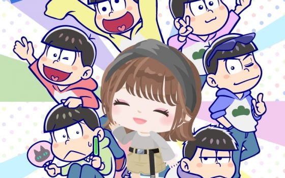 おそ松さん×ピグマコラボ!期間限定で六つ子のムードが入手できる!