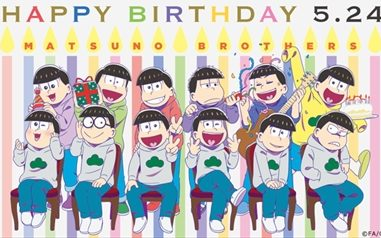 おそ松さんの誕生日イラスト公開!18歳と大人の6つ子の描き下ろし