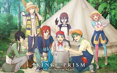 キンプリ×東急ハンズコラボ!初夏のキャンプをテーマにした限定商品登場!