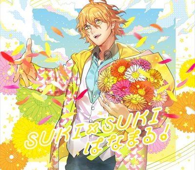 四ノ宮那月のソロアルバム「SUKI×SUKIはなまる!」ジャケットビジュアルを公開