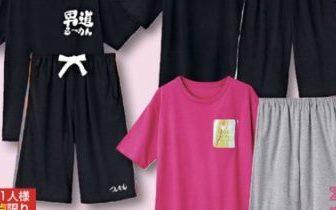 【sideM】しまむらコラボTシャツを着ると男道ラーメンでバイトができる…!?