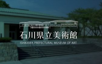 【刀剣乱舞】石川県立美術館で6月14日から白山吉光が展示されるぞ!気になる人は白山祈願に行ってみよう!