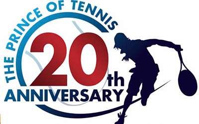 テニプリの20周年ロゴが公開!みんなの反応は…