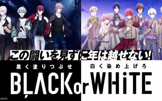 【アイナナ】「2019 BLACK OR WHITE」の特別映像が各都市で公開!!ビジョンをジャックするメンバーに注目!